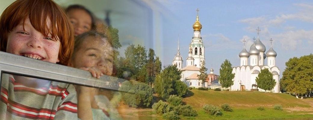 В Вологодской области с 10 по 16 октября 2016 прошла «Неделя туристско-краеведческой направленности»