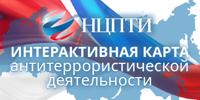 Карта АНТИТЕРРОР