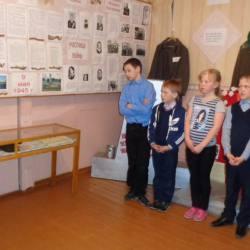 День школьного музея